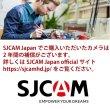 画像9: SJCAM SJ8 PRO  (9)